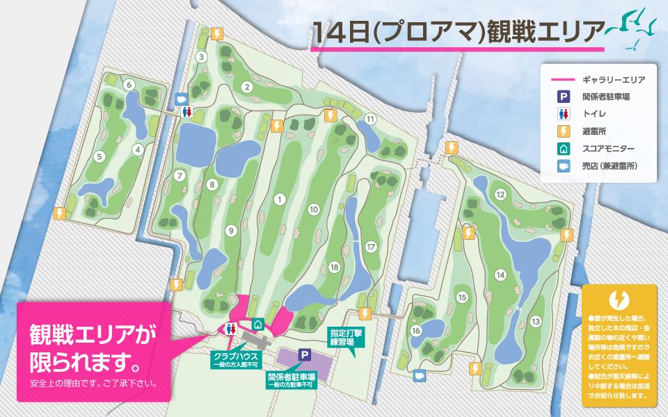 ゴルフ 石田 場 コロナ 純一