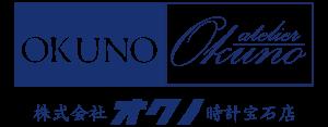 株式会社 オクノ時計宝石店